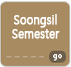 Soonsil Semester
